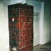 Feuerstelle in der Sozialstation