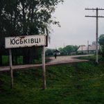 Juskivzi