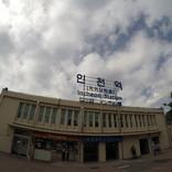 Bahnhof Incheon