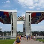 Olympia Park
