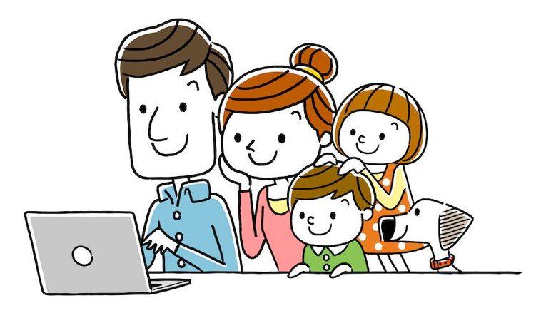 Website Nutzung einer deutschen Familie